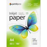 Фотобумага A4 глянцевая 180г 50л PrintPro (PGE180050A4)