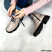 Кожаные зимние ботинки на шнурке, фото 1