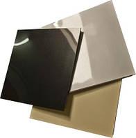 Подвесные потолки кассетные Бафони 600/600 0/75 мм Прямоугольная цельная или перфорированная