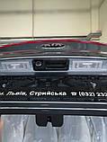 Ручка двери багажника киа Спортейдж 4, KIA Sportage 2016-20 Qle, 81260d9010, фото 4