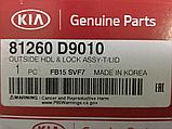 Ручка двери багажника киа Спортейдж 4, KIA Sportage 2016-20 Qle, 81260d9010, фото 5