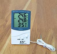Гигрометр с выносным датчиком TA318, комнатный термометр с влажностью, термо-гигрометр | гігрометр електронний