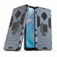 Чехол Ring Armor для Vivo V17 Blue