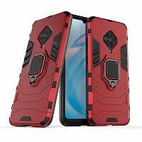 Чехол Ring Armor для Vivo V17 Red