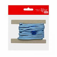 Набір, браслет з шнура паракорд, колір блакитний, ROSA TALENT