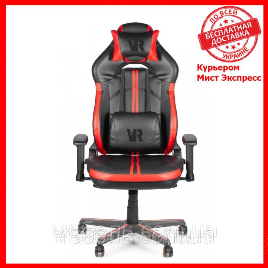 Геймерское компьютерное кресло Barsky VR Cyberpunk Red CYB-03