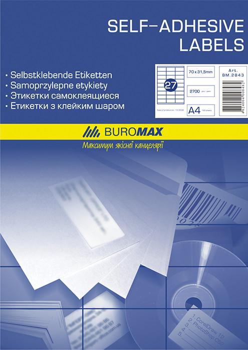 Етикетки з клейким шаром Buromax 48х16.6мм - 68шт/л 100л BM.2867