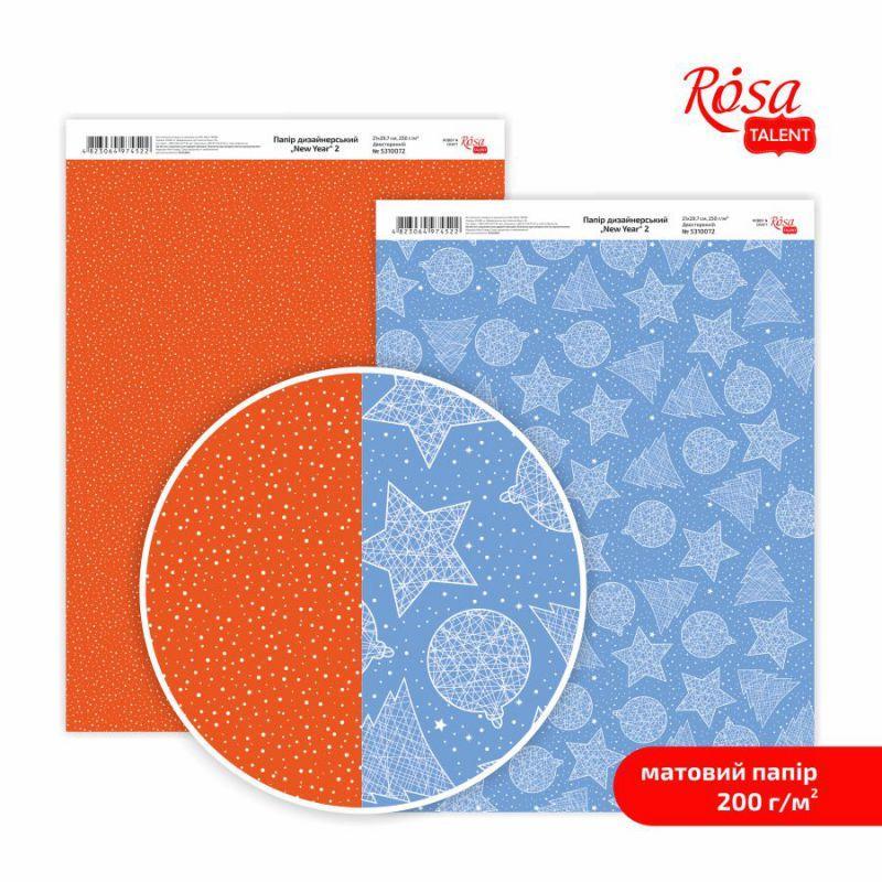 Бумага дизайнерская двусторонняя матовая ''New Year'' 2, 21х29,7 см, 200 г/м2, ROSA TALENT