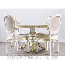 Комплект стол Версаль 110х110 см + 4 стула  Сицилия