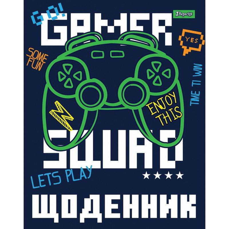 Дневник школьный 1Вересня интегр.  Gamer (911258)