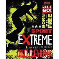 Щоденник шкільний 1Вересня інтегр. Extreme (911259)