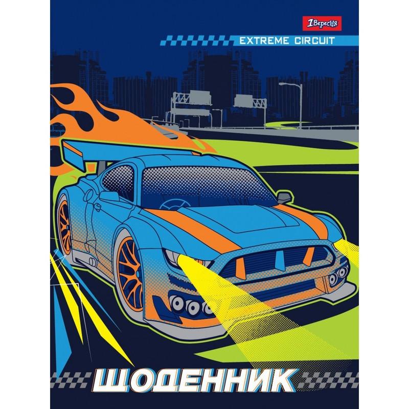 Щоденник шкільний 1Вересня тб.обл. Street race (911246)