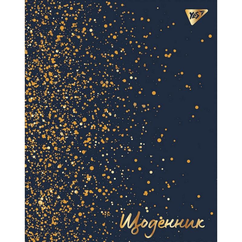 Щоденник шкільний Yes інтегр. Sparks of stars (911217)