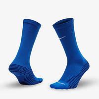 НОСКИ ФУТБОЛЬНЫЕ СПОРТИВНЫЕ  Nike SQUAD CREW 463 синие, фото 1