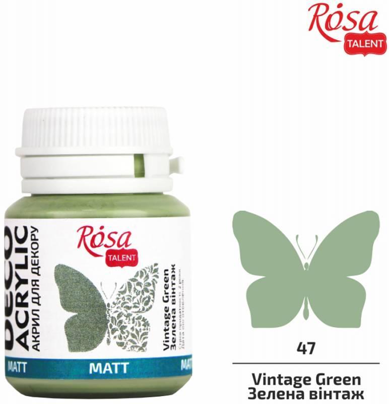 Акрил для декора, Зеленый винтаж, матовый, 20 мл, ROSA TALENT
