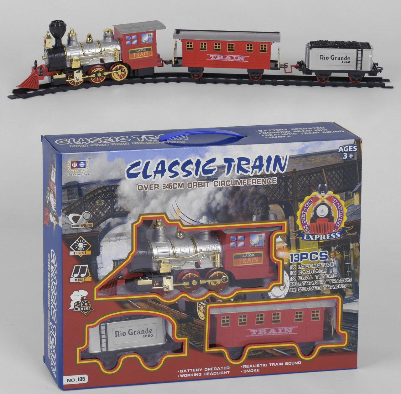 "Железная дорога ""Classic Train"" в коробке 185"