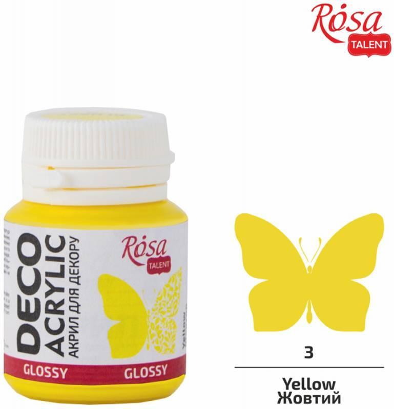 Акрил для декора, Желтый, глянцевый, 20 мл, ROSA TALENT