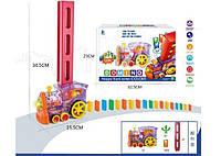 Детская настольная игра Паровоз Domino Happy Truck Scries 80 фишек B1983842