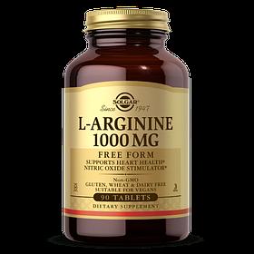 Л-Аргінін Solgar L-Arginine 1000 mg (90 таблеток) солгар