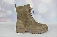 Стильные женские ботинки Brocoly ТОП КАЧЕСТВО