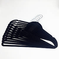 Плечики вешалки флокированные 10 шт. (бархатные, велюровые) черного цвета, длина 450 мм