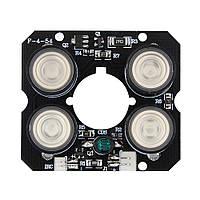30 шт ІК світлодіодні табло для CCTV камери 4*масив ІК світлодіодний прожектор інфрачервоний світло борту