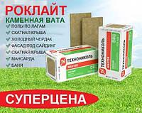 Базальтовый утеплитель Роклайт 100 мм