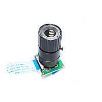 5 МП OV5647 модуль камери 8 65 мм фокусна відстань нічного бачення Нуар камери ради з ІЧ-відрізком