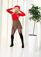 Женская юбка-шорты из качественной шерсти
