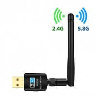 Адаптер Wi-Fi з антеною 5 ГГц / 2.4 ГГц двохдіапазонний Alitek AC600 driver Free