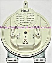 Пресостат H&G 60/45 або 65/40 Па/ Ра 2 к. (б.ф.у, Кит) Ariston, Beretta, Sime, артикул JH-FY04A, к. з. 0055/4
