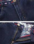 Kenty&Shark джинси чоловічі кенті шарк, фото 9