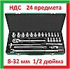 Toptul GCAD2401 6-32мм Набор головок 1 2 торцевых с трещоткой воротком шестигранных, инструмент для автомобиля