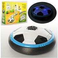 Оригинальная игрушка для подвижных детей аэробол - летающий мяч