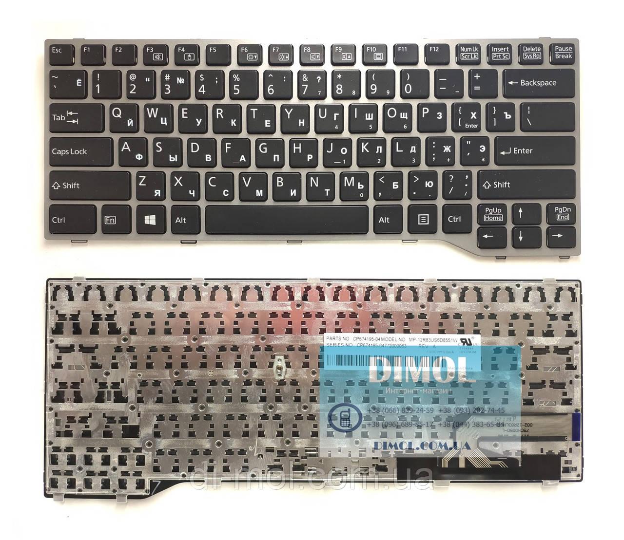 Оригинальная клавиатура для Fujitsu-Siemens LifeBook T725, T726 series, ru, black, серая рамка