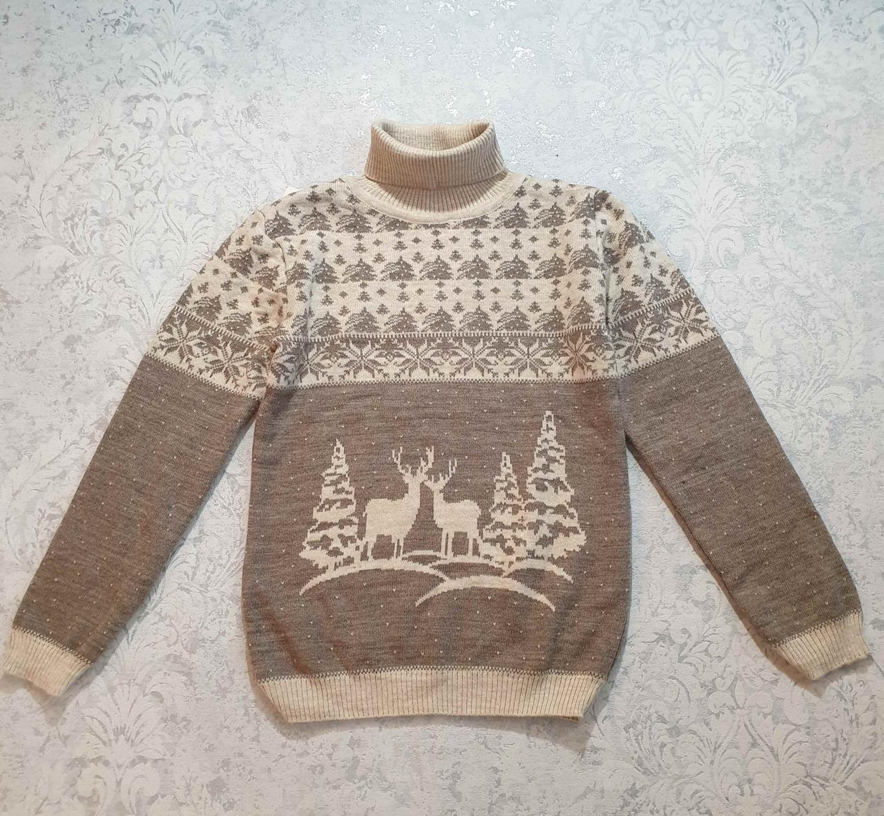 Бежевый свитер с оленями на мальчиков от 110 до 146 роста