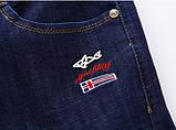 Kenty&Shark джинси чоловічі кенті шарк, фото 3