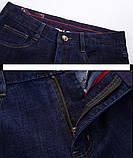 Kenty&Shark джинси чоловічі кенті шарк, фото 6