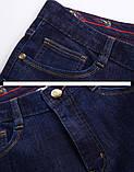 Kenty&Shark джинси чоловічі кенті шарк, фото 5