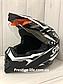 Шлем кроссовый для Мотокросса, Квадроцикла, Мотошлем Dualla Sport +ПОДАРКИ Перчатки, Маска, фото 4