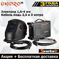 Сварочный инвертор Dnipro-M SAB-15 ( медный кабель 2,5 и 3 м.) + Хамелеон Dnipro-M WM-39ВС ( аппарат Дніпро-М)
