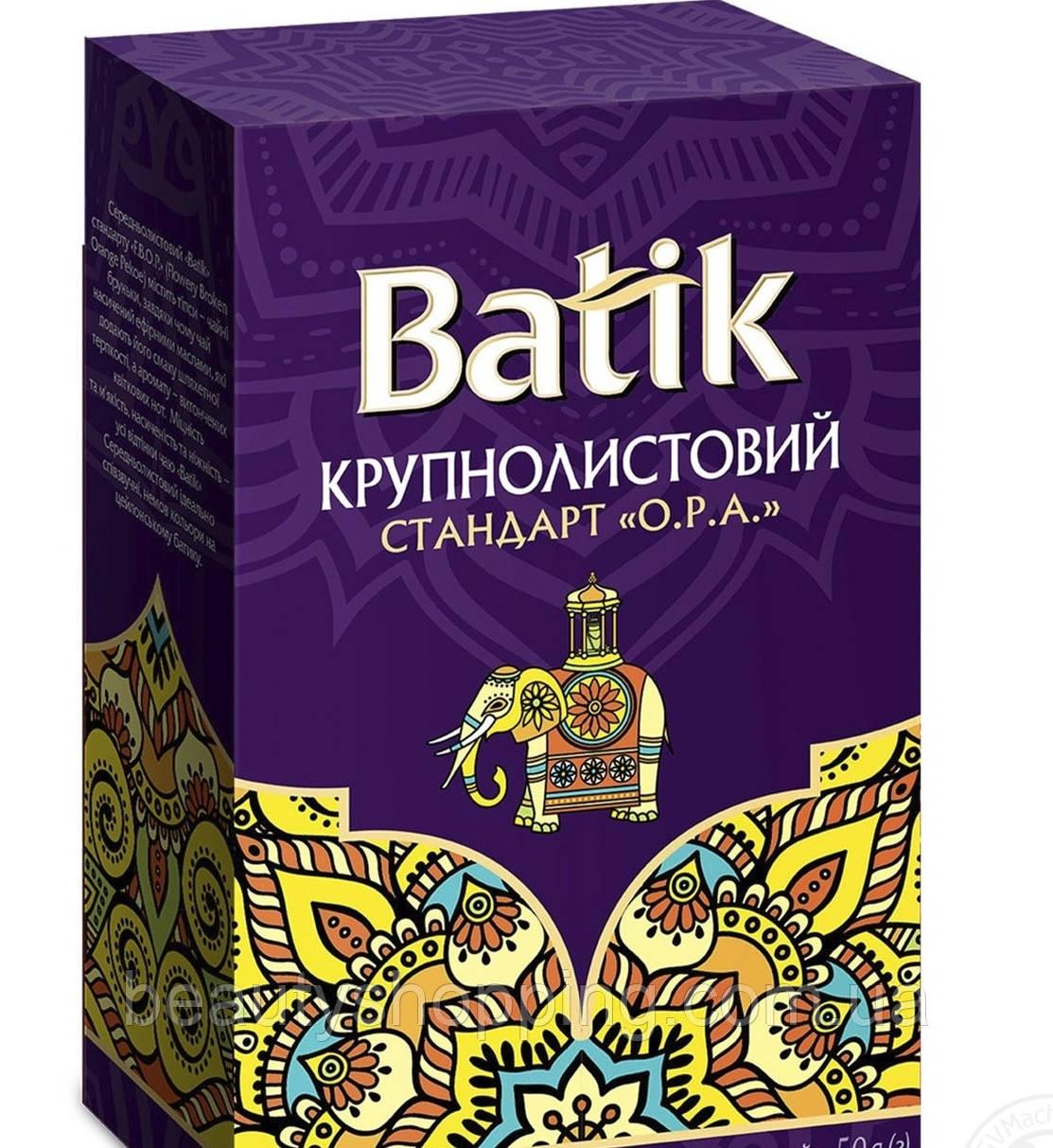 Batik Батік чай чорний байховий цейлонський крупнолистовий 100g