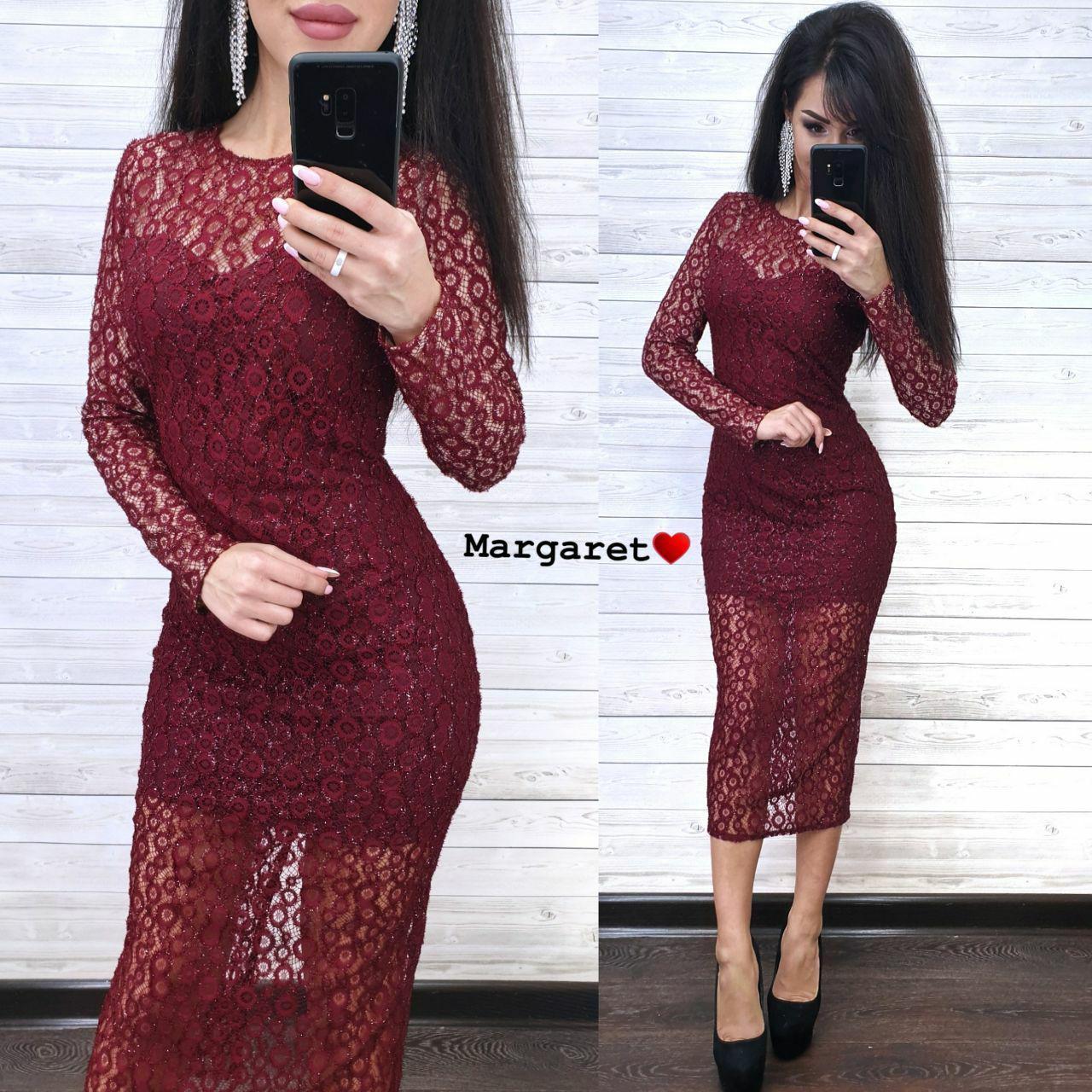 Изящное платье из кружевного трикотажа с люрексом You have excellent taste