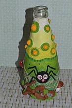 """Невелика пляшка """"павучок на лісовій галявині"""""""