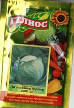 Семена капусты белокачанной Дитмаршер Фрюер 2500 шт.