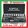 Toptul GCAD3401 6-32мм Набор головок 1 2 торцевых с трещоткой воротком шестигранных, инструмент для автомобиля