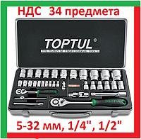 Toptul GCAD3401 6-32мм Набор головок 1 2 торцевых с трещоткой воротком шестигранных, инструмент для автомобиля, фото 1
