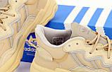Жіночі кросівки Adidas Ozweego в стилі Адідас Озвиго КОРИЧНЕВІ (Репліка ААА+), фото 7