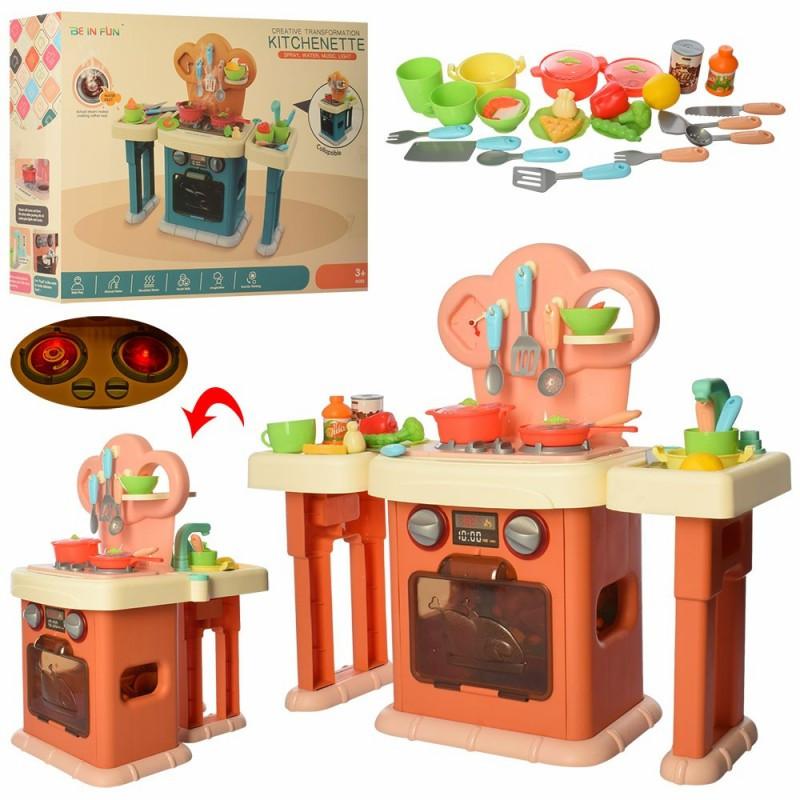 Кухня детская красивая. Звук, свет, льется вода