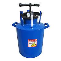 Автоклав для домашнего консервирования на 14 литровых банок пр - во Харьк ов .